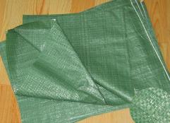 甘肃环保编织袋批发 榆中张华塑料编织供应
