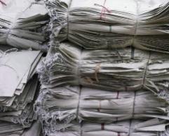 甘肅面粉編織袋訂購 榆中張華塑料編織供應