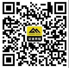 征途荣耀(深圳)户外运动有限公司