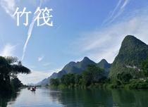 深圳徒步环球 值得信赖「征途荣耀供应」