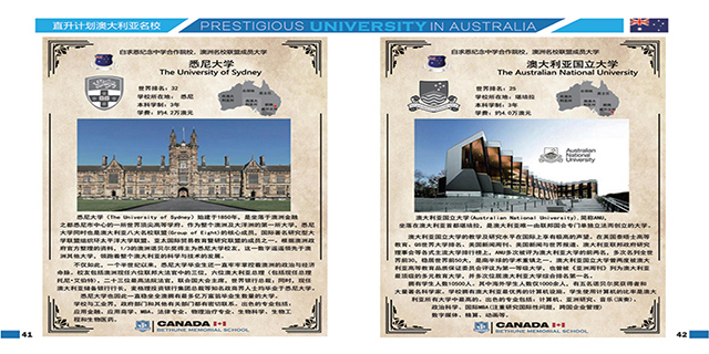 新乡出国留学申请流程 服务至上 成都博遥舟教育供应