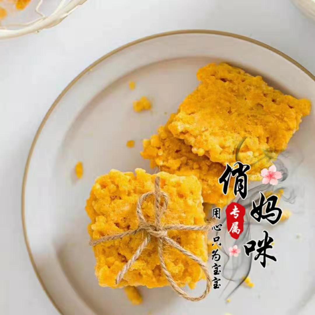 手工辅食代理便宜 推荐咨询「郑州高新区俏妈咪手工食品供应」