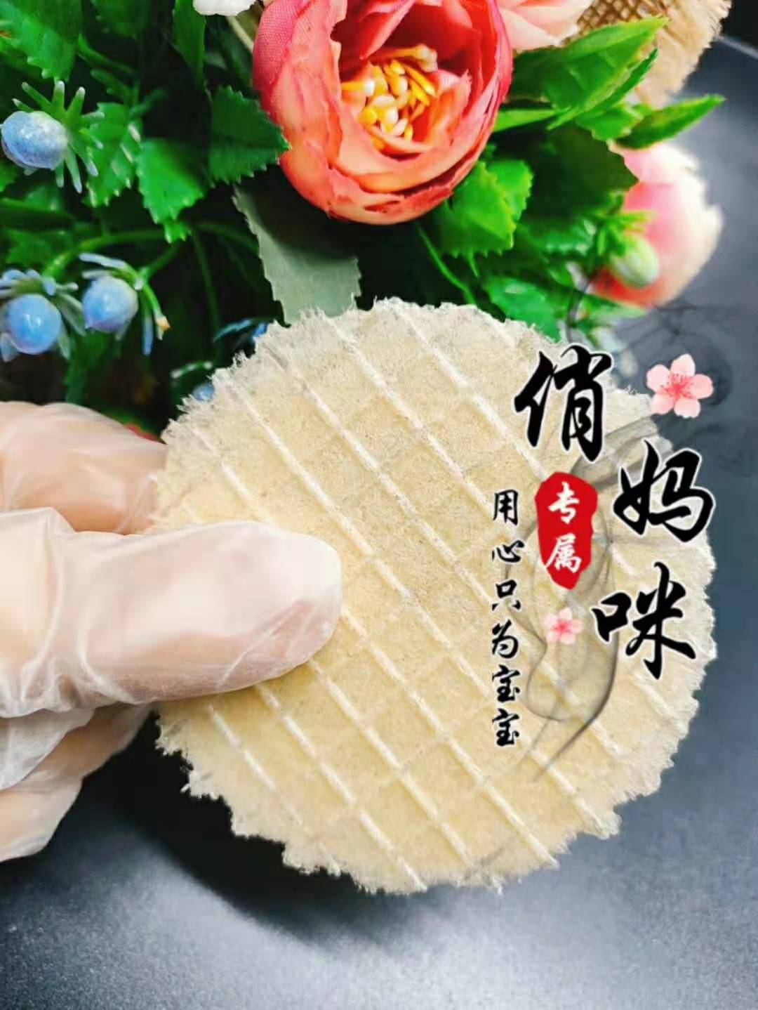 手工辅食代教 在线咨询 创新服务「郑州高新区俏妈咪手工食品供应」