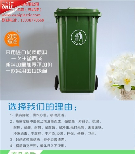无锡挂车塑料垃圾桶批发