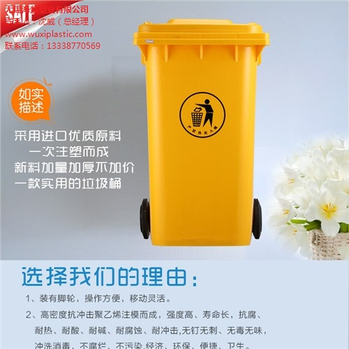无锡小区塑料垃圾桶批发