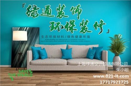 上海浦东室内装饰公司