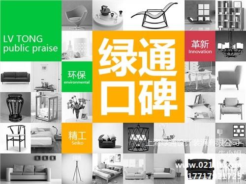 提供上海 上海店面装修设计服务 绿通