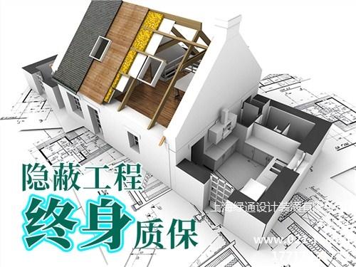 上海 品牌装饰公司 绿通空间设计