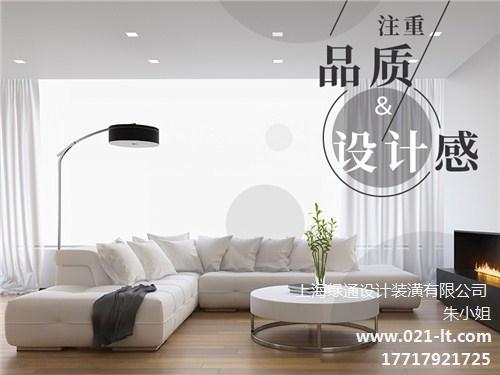 供应上海 上海套房装修设计 价格 绿通供