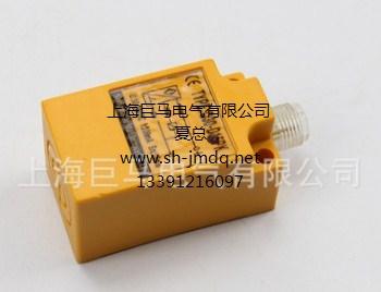 上海巨马电气有限公司