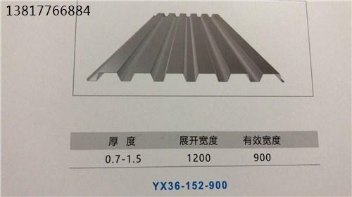 上海苏新压型板有限公司