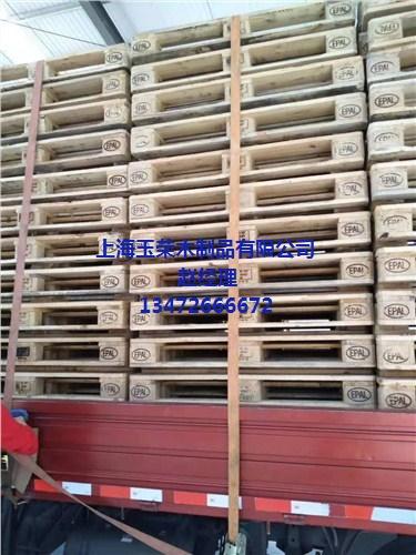 上海玉荣木制品有限公司