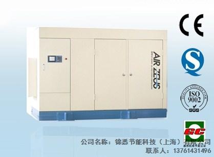 锦悉节能科技(上海)有限公司