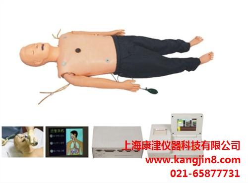 供应上海心肺复苏综合训练模拟人行情 康津供