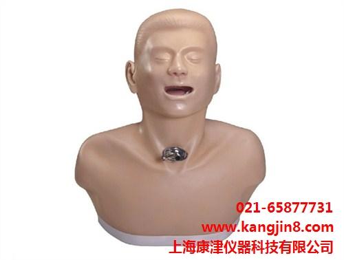 提供上海上海气管切开护理模型直销 康津供