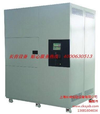 温度冲击试验设备销售_上海长肯