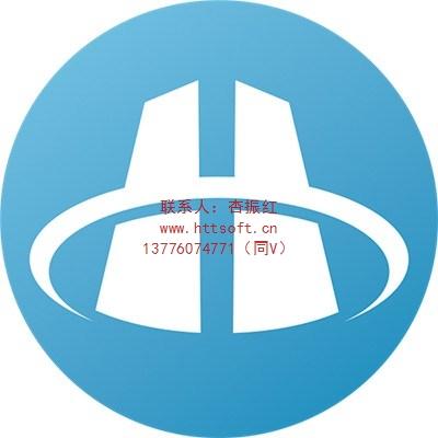 苏州工业园区恒泰科技有限公司