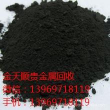 江阴钯碳催化剂回收价格