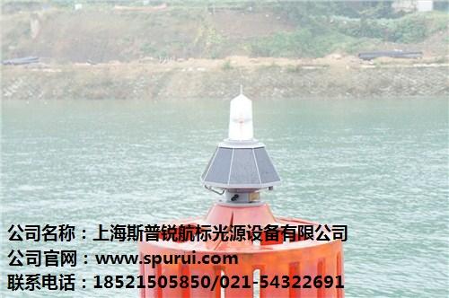 浮标航标灯-参数要求-配置说明  斯普锐供