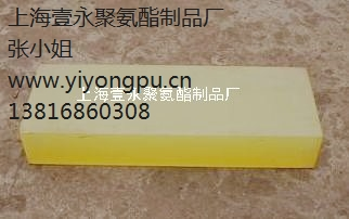 上海壹永聚氨酯制品厂