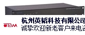 中央控制主机哈曼TL-9950RCFIP 英韬供