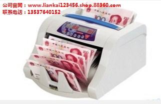 深圳维修点钞机