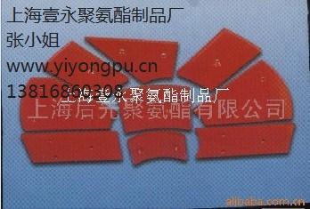 搅拌机用垫片-厂家 -上海搅拌机用垫片 -搅拌机用垫片-价格- 壹永供
