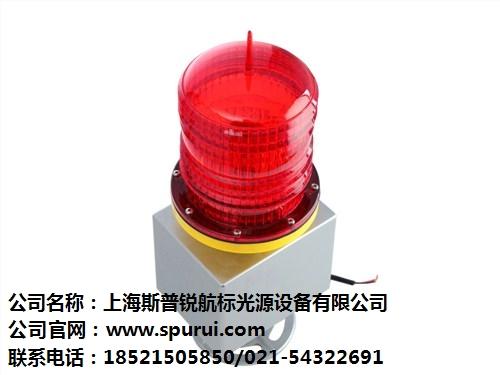 提供LED中光强障碍灯适用高度和价格报价 斯普锐供