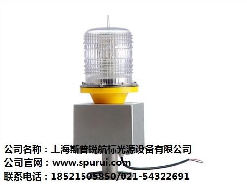 提供ZH-800AD型航空障碍灯厂家价格 斯普锐供