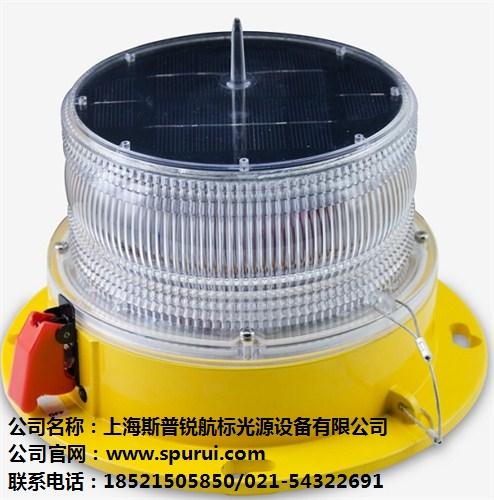航标灯-产品说明-使用方法  斯普锐供