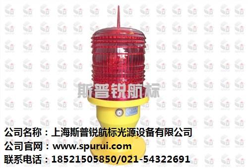 提供大楼航空灯安装要求报价 斯普锐供