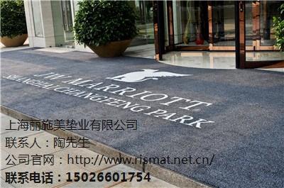 上海丽施美垫业有限公司