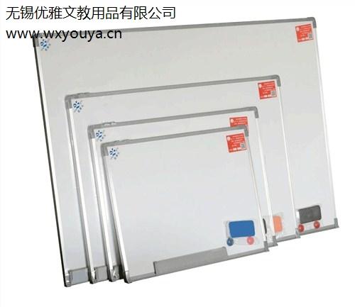 购买反复擦写白板 磁性白板厂家供应 挂式可擦写白板 优雅供