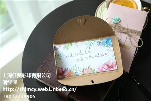 提供上海嘉定折页印刷采购排名上海佳美供