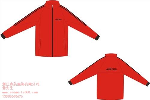 提供温州浙江运动服装生产厂家多少钱森美供