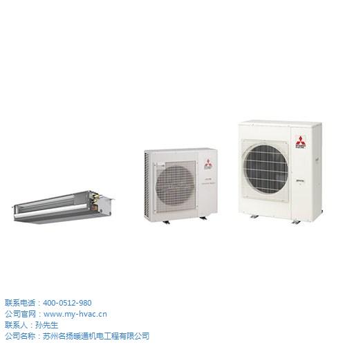 无锡空调售后_上海空调上门维修_苏州空调上门维修