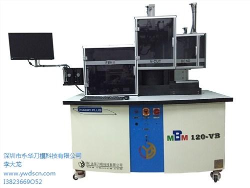 深圳市永华刀模科技有限公司