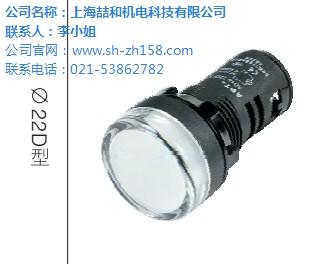 上海喆和机电科技有限公司