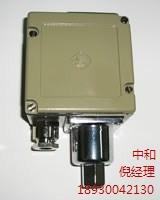上海中和自动化仪表有限公司