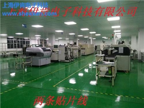 上海阻抗板线路板贴片插件代工