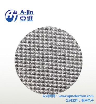 销售深圳市复合导电泡棉供应平台价格亚进电子供