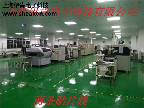 上海pcba抄板