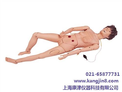 供应上海全功能女性老年护理人直销 康津供