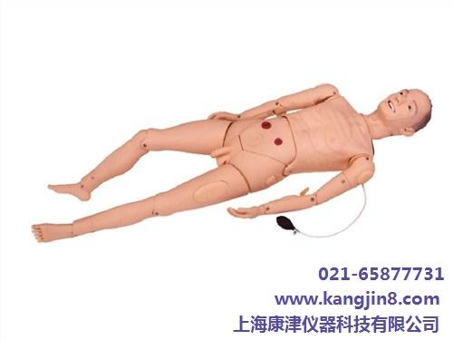 提供上海全功能男性老年护理人价格 康津供