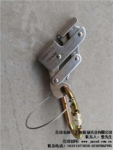 绳索用自锁器  极劢供  便携自锁器