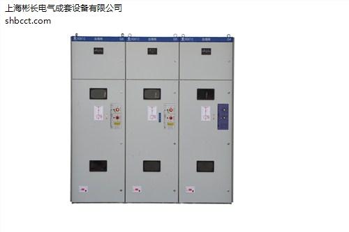 提供,上海高压柜厂家直销,供应,彬长供