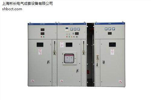 销售,上海,低压配电柜供应商,哪家好,彬长供