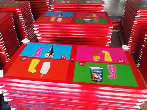 上海大型展板设计印刷制作