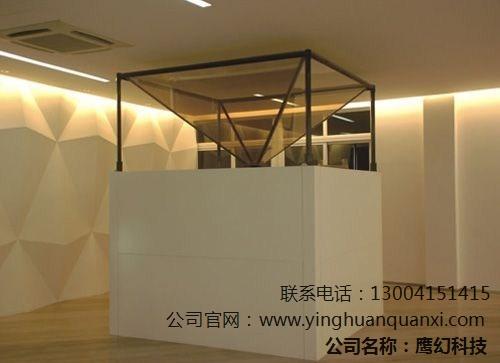 上海360度全息柜