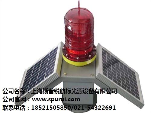 提供AH-LS型太阳能航标灯价格多少钱 斯普锐供